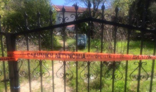 Έγκλημα στη Σταμάτα: Κατακρεούργησε τη σύντροφό του με ψαλίδι και κάλεσε την αστυνομία