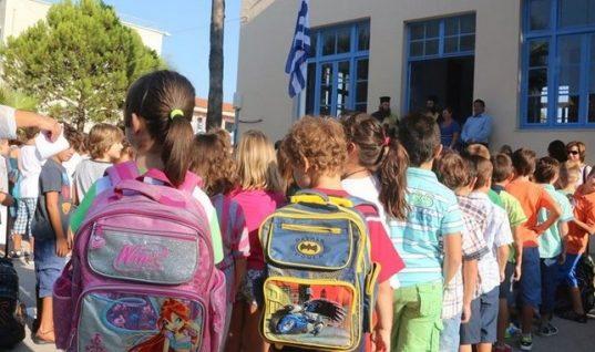 Πότε ξεκινούν οι εγγραφές στα δημοτικά-Όλα τα κριτήρια και οι προϋποθέσεις για την επιλογή μαθητών σε σχολεία
