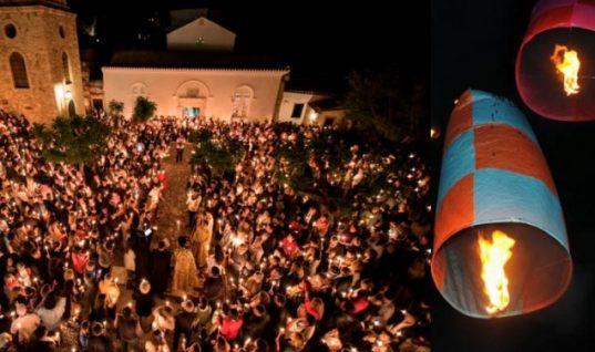 Πάσχα σε κάθε γωνιά της Ελλάδας: Κατάνυξη, φαντασμαγορικά έθιμα & αερόστατα