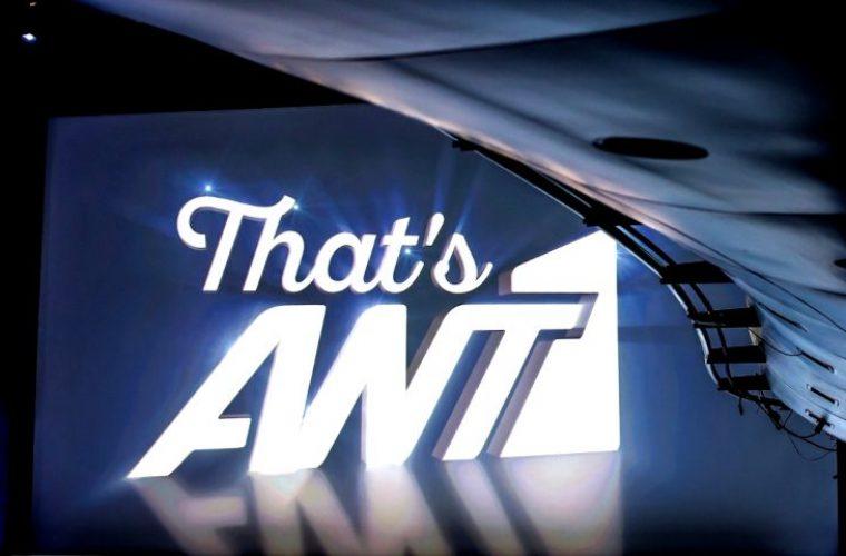 Άσχημα νέα: «Πάγωσαν» οι εργαζόμενοι του ΑΝΤ1!