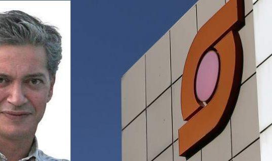 Τι είναι η γρίπη τύπου Β που σκότωσε τον επιχειρηματία Στέλιο Σκλαβενίτη