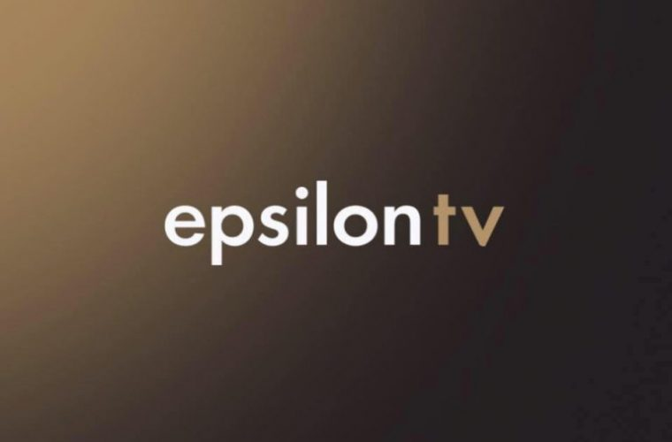 «Κλείδωσε»!  Αυτός είναι ο νέος Διευθυντής Προγράμματος στο Epsilon!