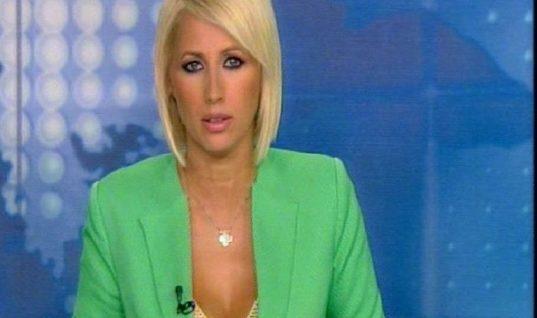 Τροχαίο για τη δημοσιογράφο Κατερίνα Παπακωστοπούλου!