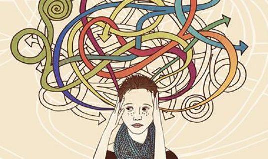 7 λόγοι που οι έξυπνοι άνθρωποι δυσκολεύονται να είναι ευτυχισμένοι