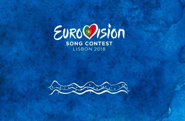 Eurovision 2018: Στο «κόκκινο» η τηλεθέαση του τελικού!