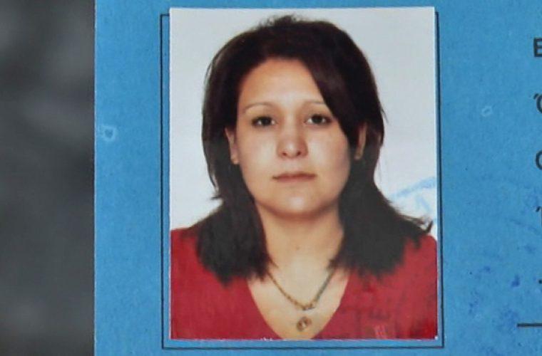 Κρήτη: Θρίλερ με αγνοούμενη έγκυο γυναίκα – Νεκρός ο φίλος της
