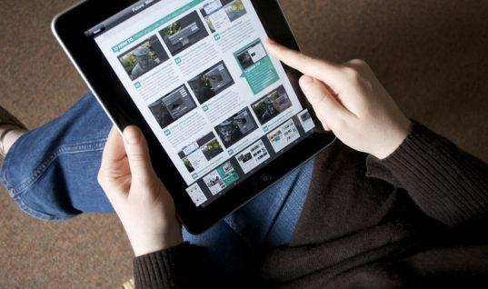 Φόρος 2% σε smartphones, tablets και ηλεκτρονικούς υπολογιστές