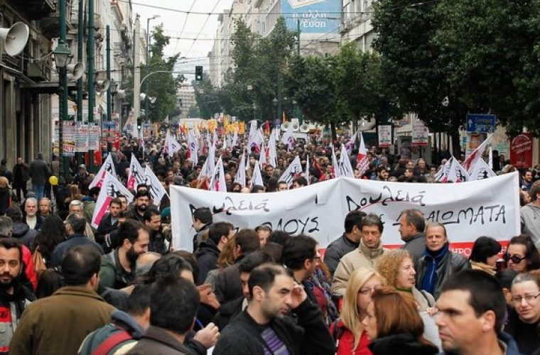 """Γενική απεργία και στάσεις εργασίας: Ποιοι βάζουν """"λουκέτο"""" στις 30 και 31 Μαΐου"""