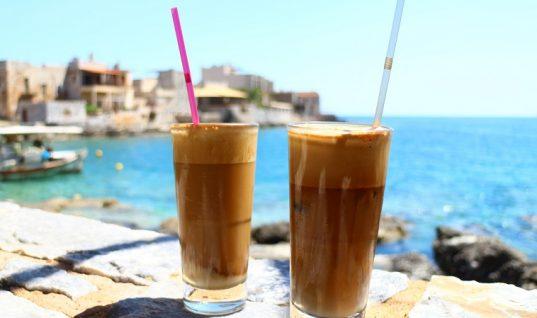 Ο μόνος καφές που πρέπει να πίνουν όσοι έχουν πρόβλημα με τη χοληστερίνη