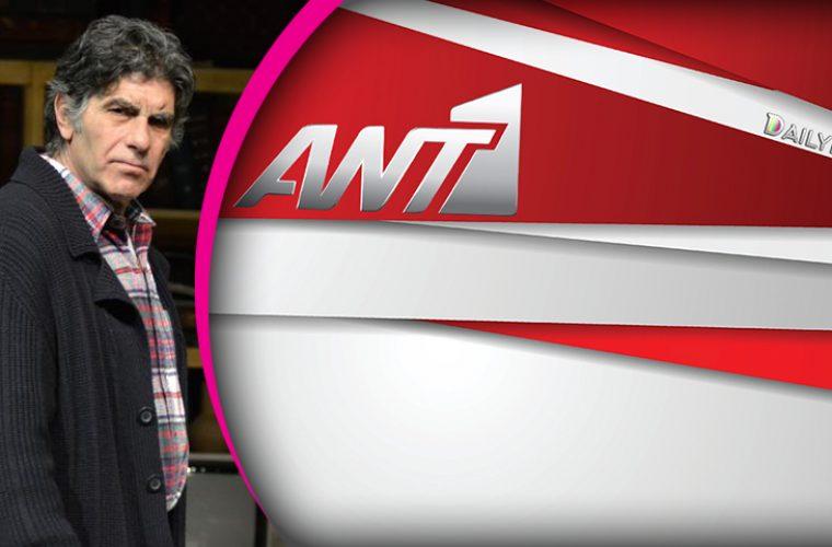 Κόβεται πριν αρχίσει η νέα σειρά του Γιάννη Μπέζου στον ΑΝΤ1!