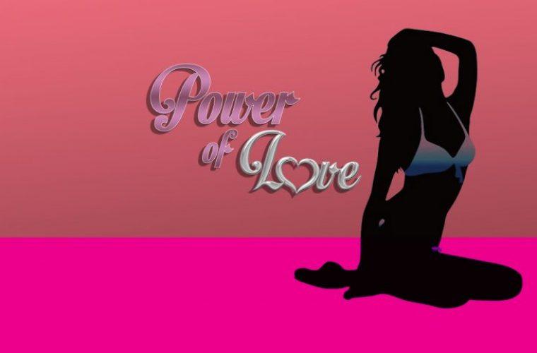 Νέο αίμα στο «Power of Love: Αυτή είναι η παίκτρια που μπαίνει σήμερα στο σπίτι! (εικόνες)