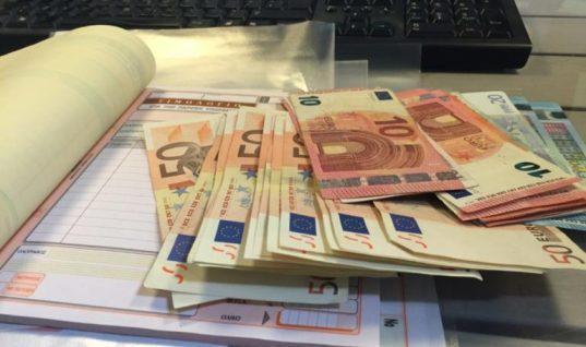 Επιστροφή φόρου από την ΑΑΔΕ σε 269.459 δικαιούχους- Πότε πιστώνονται τα χρήματα στους λογαριασμούς