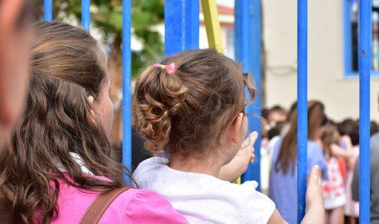 Από το σπίτι στο σχολείο: Πώς θα εξασφαλίσεις στο παιδί μια ομαλή μετάβαση