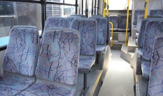 Δεν φαντάζεστε τον λόγο που τα καθίσματα των λεωφορείων έχουν πολύχρωμα σχέδια