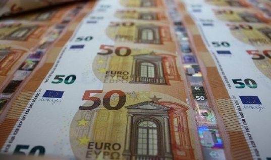 ΚΕΑ: Πότε θα πιστωθούν τα χρήματα για τον Αύγουστο