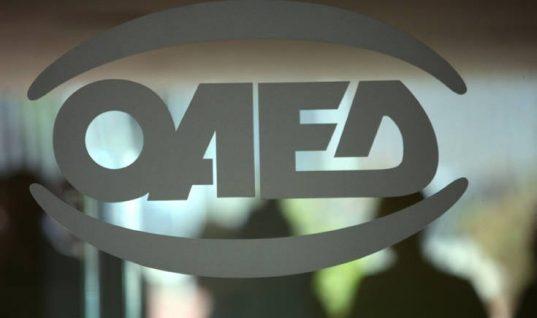 Ποιοι μπορούν να κάνουν αίτηση στον ΟΑΕΔ για τις 30.333 θέσεις πλήρους απασχόλησης