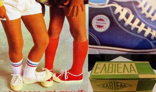 Πως γεννήθηκε η Ελβιέλα και τα σπορτέξ – Το ελληνικό παπούτσι που σημάδεψε ολόκληρες γενιές