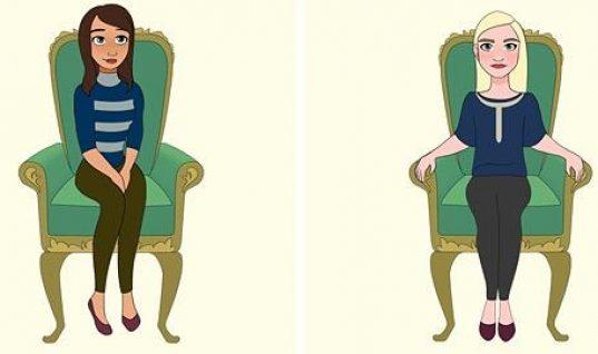 Τι λέει για την προσωπικότητά σου ο τρόπος που κάθεσαι