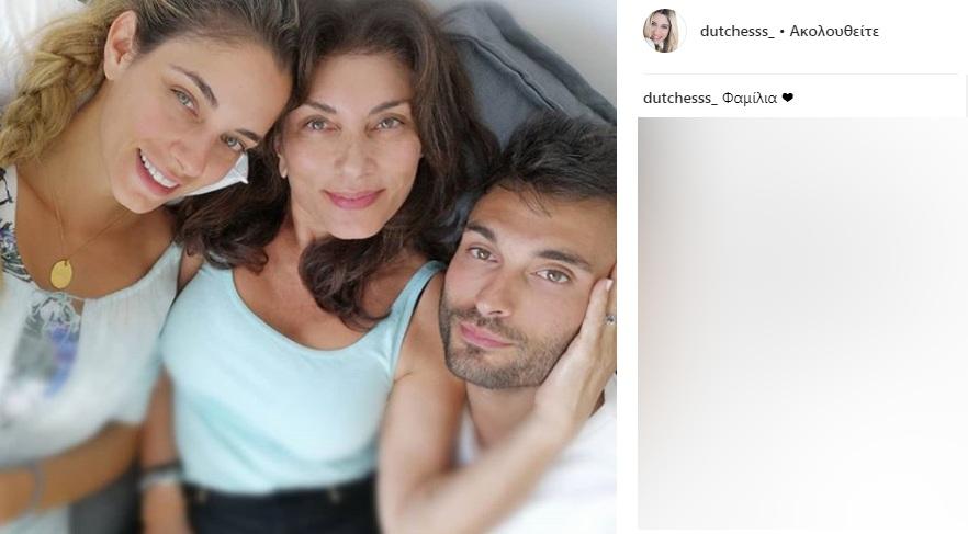 Δούκισσα Νομικού: Η οικογενειακή φωτογραφία και η εκπληκτική ομοιότητα της μαμάς της με τον αδελφό της!