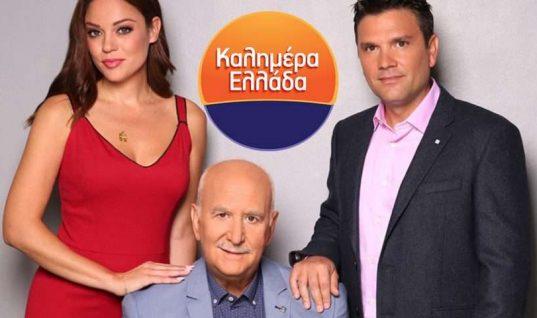 3 μέρες λείπει: Τι απάντησε ο Γιώργος Παπαδάκης για τον καυγά του με την Μπάγια Αντωνοπούλου