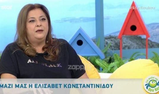 Έξαλλη η Ελισάβετ Κωνσταντινίδου με την αναφορά της Καραβάτου στον αέρα των Κου Κου!