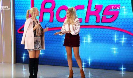 Το viral της χρονιάς: Παίκτρια του My Style Rocks δεν ξέρει από πού κατάγεται και ρίχνει… μαργαριτάρι! (vid)
