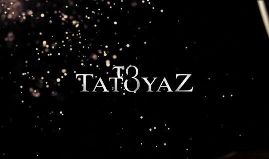 Τατουάζ: Γιος πασίγνωστου Έλληνα τραγουδιστή μπαίνει στη σειρά του Alpha!