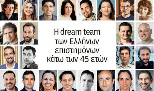 Υπάρχει και αυτή η Ελλάδα: Ελληνες στην κορυφή της επιστήμης!