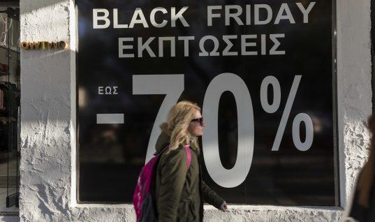 Black Friday: Πότε πέφτει η «Μαύρη Παρασκευή 2018» των μεγάλων εκπτώσεων