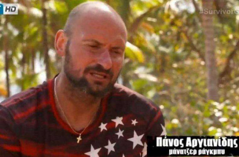 Η μεταμόρφωση του μάνατζερ ράγκμπι: Άλλος άνθρωπος ο Πάνος Αργιανίδης 2 χρόνια μετά το Survivor (Pic)