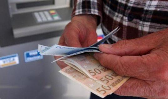 Ολική ανατροπή στα αναδρομικά – Οι δυο πρώτοι συνταξιούχοι που είδαν λεφτά στους λογαριασμούς τους