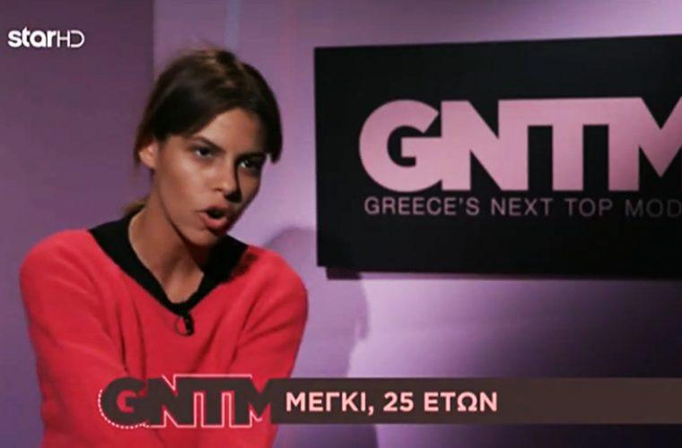 Αγνώριστη η Μέγκι: Δείτε την «κακιά» του GNTM σε τοπικά καλλιστεία πριν χρόνια