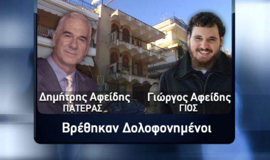 Φως στο Τούνελ: Οι σόλες που έστειλαν τηλεθεατές ίσως λύσουν το φονικό στις Σέρρες