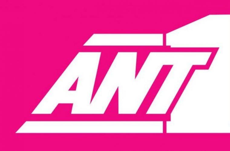 Τέλος και αυτή: Ο ΑΝΤ1 κόβει και την πιο πολυσυζητημένη φετινή ελληνική σειρά του