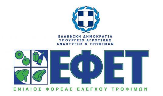 ΕΦΕΤ: Ανακαλεί επικίνδυνες φακές από την αγορά (εικόνα)