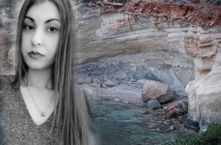 Έγκλημα Ρόδος: Παρακαλούσε να την πάνε στο νοσοκομείο και την πέταξαν ζωντανή στα βράχια!