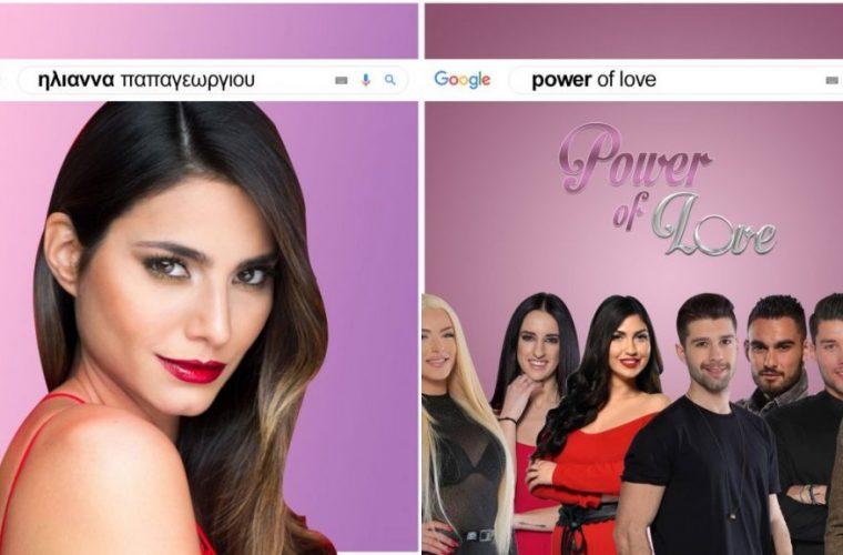 Η λίστα με τις αναζητήσεις των Ελλήνων στη Google για το 2018 είναι απλά ντροπή…