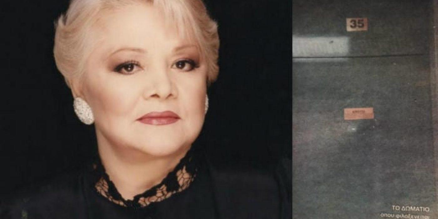 Μαίρη Λίντα: Στο Γηροκομείο Αθηνών η μεγάλη μας τραγουδίστρια