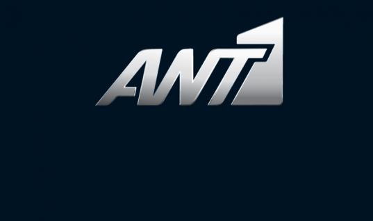 Ποιος παρουσιαστής έφυγε από τον ΑΝΤ1 …με δάκρυα;