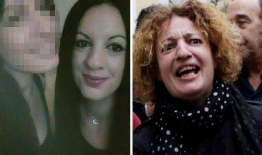 Δολοφονία Ζέμπερη: Σε ψυχιατρική κλινική η μητέρα της άτυχης εφοριακού