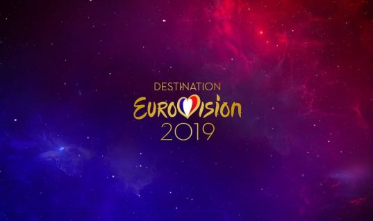 Eurovision 2019: «Κλείδωσε» η τραγουδίστρια που θα εκπροσωπήσει την Ελλάδα (και δεν είναι αυτή που περιμέναμε)