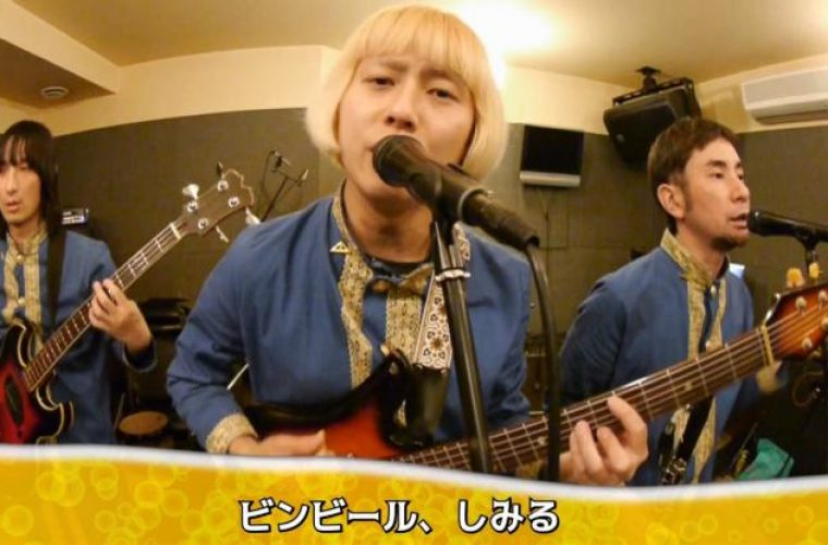 Οι 4 λατρεμένοι Ιάπωνες ξαναχτύπησαν: Μετά το «βρε μελαχρινάκι» τώρα τραγουδούν τα «Καγκέλια» (Vid)