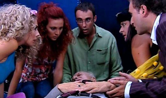 Κουίζ για ντετέκτιβ: Θα απαντήσεις πρώτος σε 20 ερωτήσεις για τη δολοφονία Σταυριανίδη στο «Παρά 5»;
