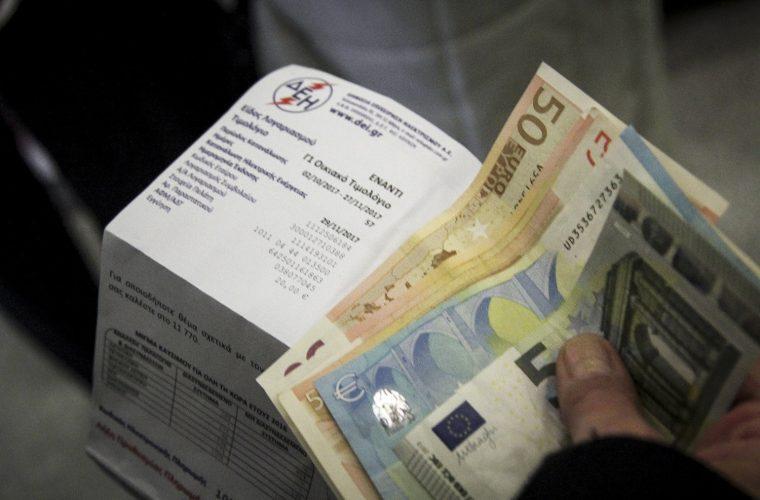 ΔΕΗ: Παράταση για τρεις μήνες η έκπτωση 8% – Πως εξασφαλίζεις επιπλέον μείωση 5 ευρώ στο λογαριασμό