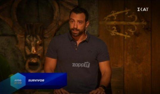 """Survivor: Έριξε """"βόμβα"""" ο Τανιμανίδης! Δεν φαντάζεστε ποια μπαίνει στο παιχνίδι…"""
