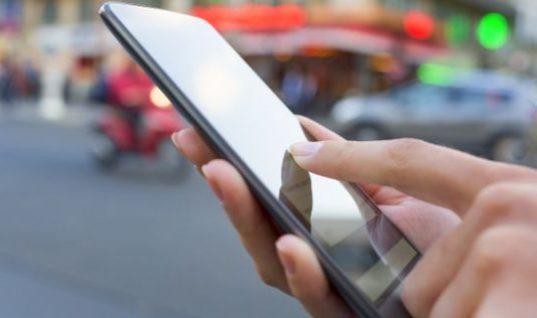 ΕΛ.ΑΣ.: Αυτός είναι ο κωδικός που πρέπει να ξέρουμε όλοι σε περίπτωση κλοπής του κινητού μας
