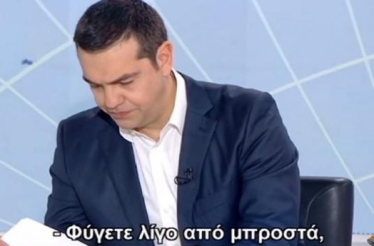 Ξέχασαν να κλείσουν τα μικρόφωνα: Ο άγνωστος διάλογος Στάη – Τσίπρα και το «παράπονο» της δημοσιογράφου (video)