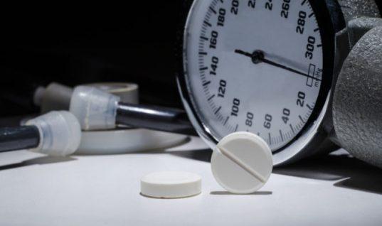 Ο ΕΟΦ ανακάλεσε φάρμακο για την πίεση επειδή ίσως προκαλεί καρκίνο – Δείτε ποιο είναι