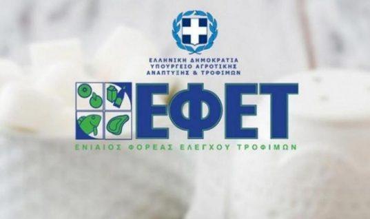 Προσοχή: O ΕΦΕΤ ανακαλεί επικίνδυνο προϊόν με κομμάτια γυαλιού (εικόνα)