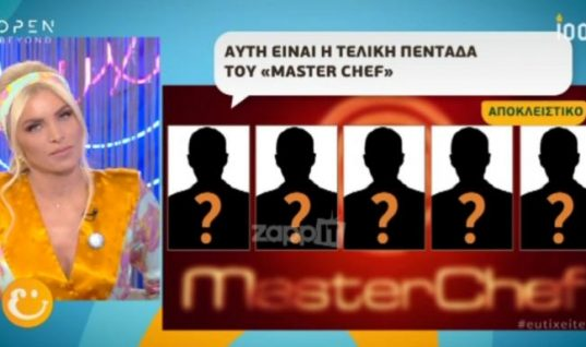 MasterChef – Spoiler: Αυτή είναι η τελική πεντάδα!